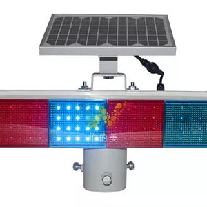 Red / Blue Solar flashing warning light