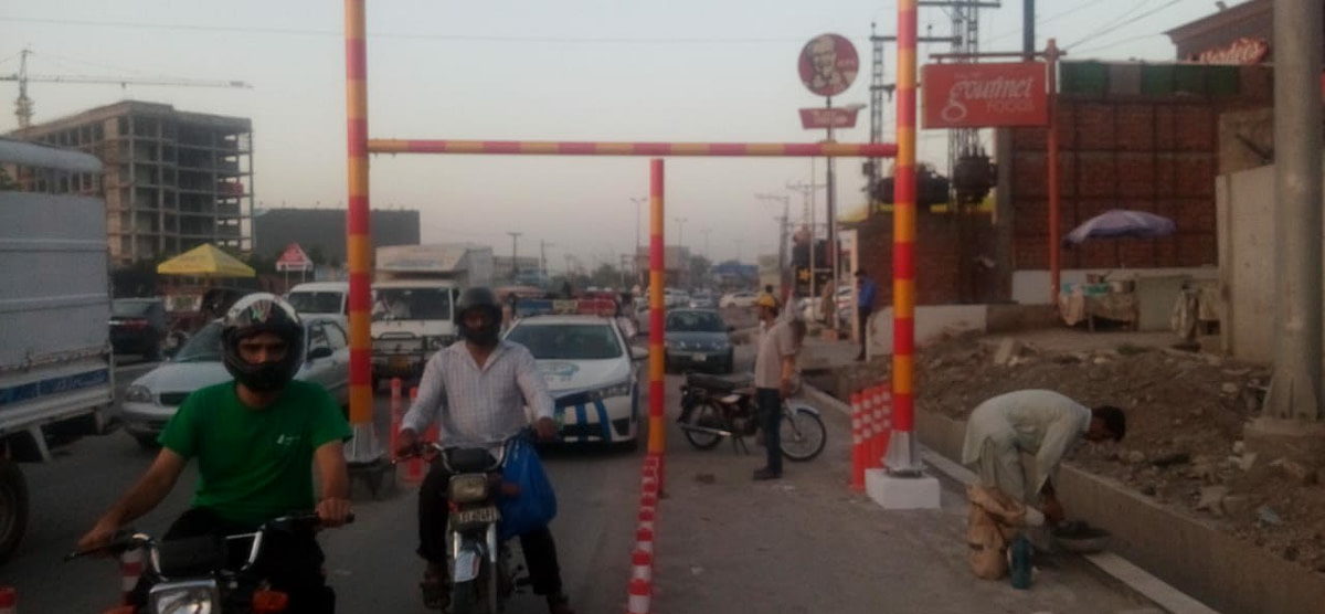 ENTRY/ GATES OF LAHORE, PSCA: